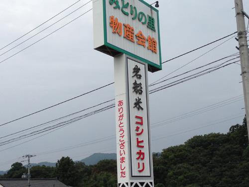 20130912_1