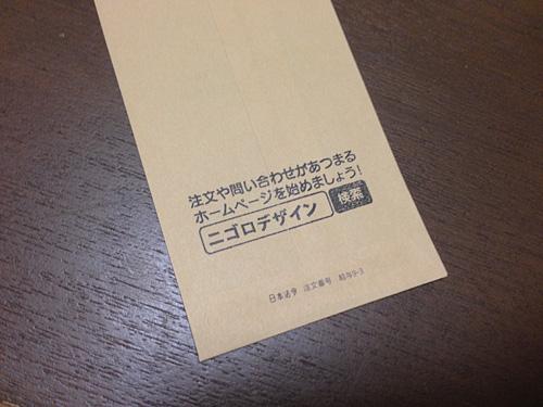 20131004_09
