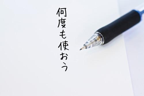 20140214_2