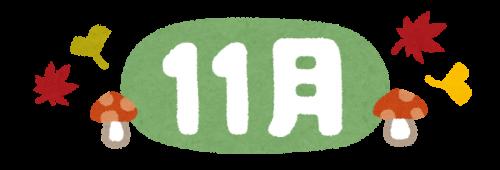 20141129