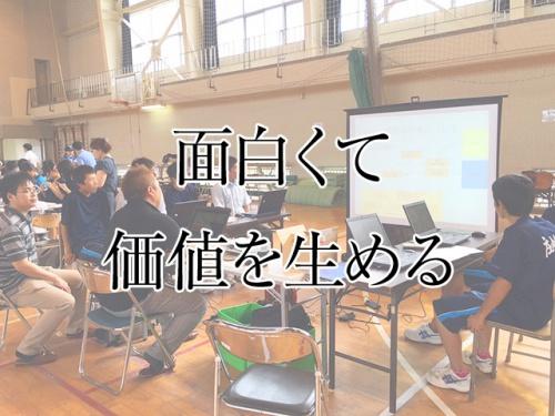 20160914_3