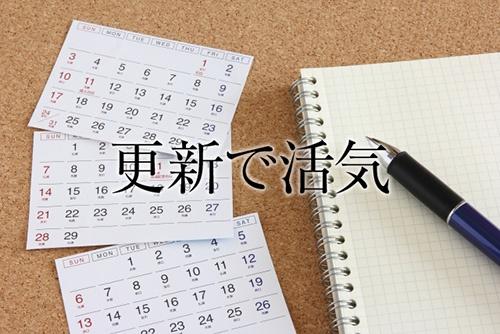 20160915_0