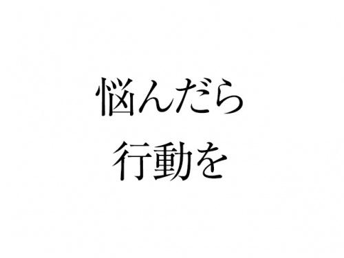 20161005_0