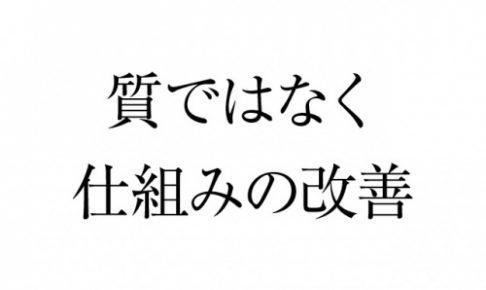 20161009_2