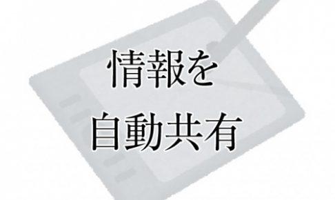 20161010_2