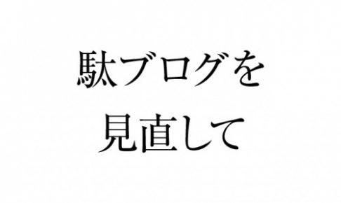20161010_6
