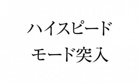 20161013_0