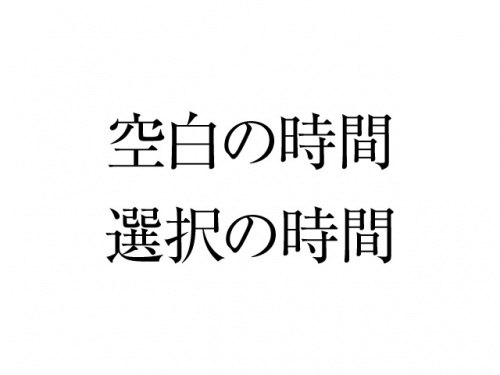 20161013_3