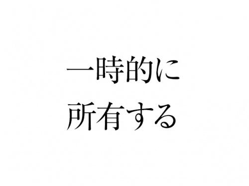 20161125_0