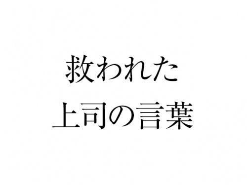 20161126_5